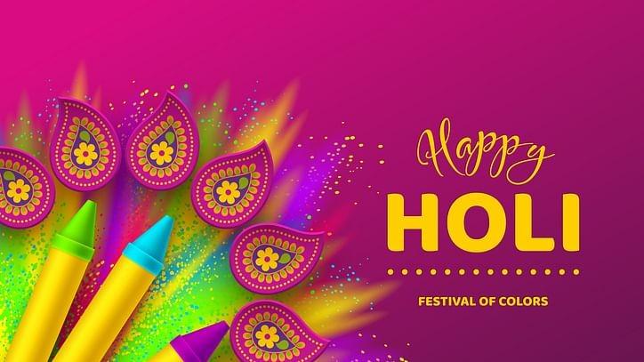 celebrate 2077 holi